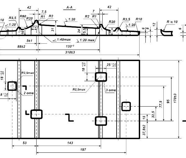 чертеж рельсовой подкладки Д-50